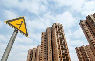 北京一季度房地产开竣工面积同比下降超3成
