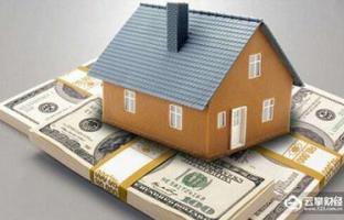 房贷继续收紧 全国首套房贷平均利率升至4.99%
