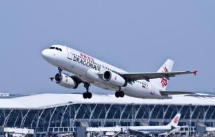 南昌瑶湖机场正式启用
